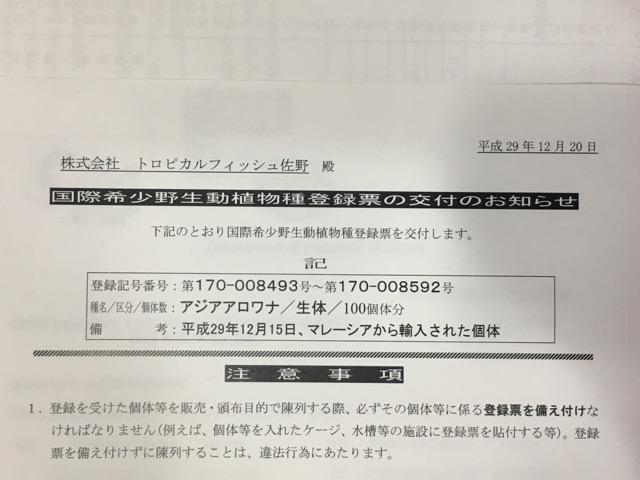 98069CCB-0EF3-4D49-BBB3-9CEC42AD04EC.jpeg